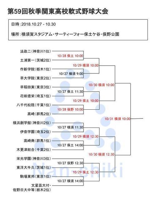 Copy of 18fl_kanto.jpg